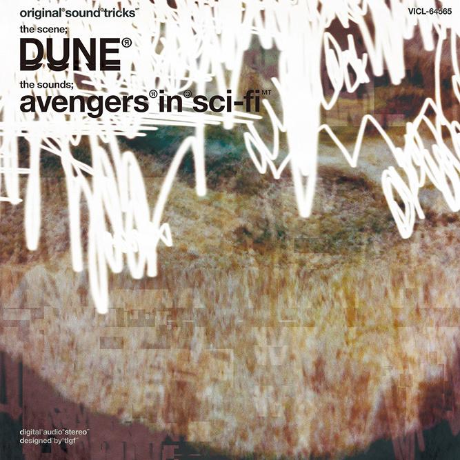 avengers in sci-fi『Dune』ジャケット