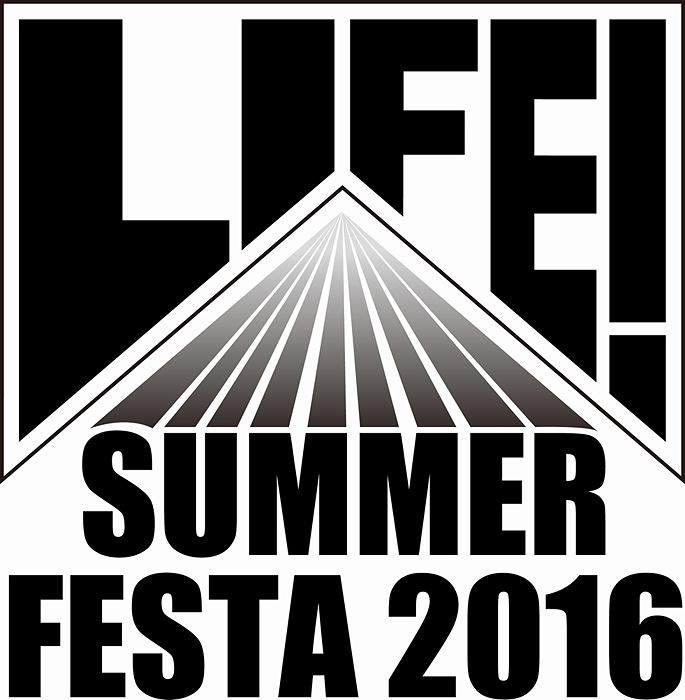 『「LIFE! ~人生に捧げるコント~」SUMMER FESTA 2016』ロゴ