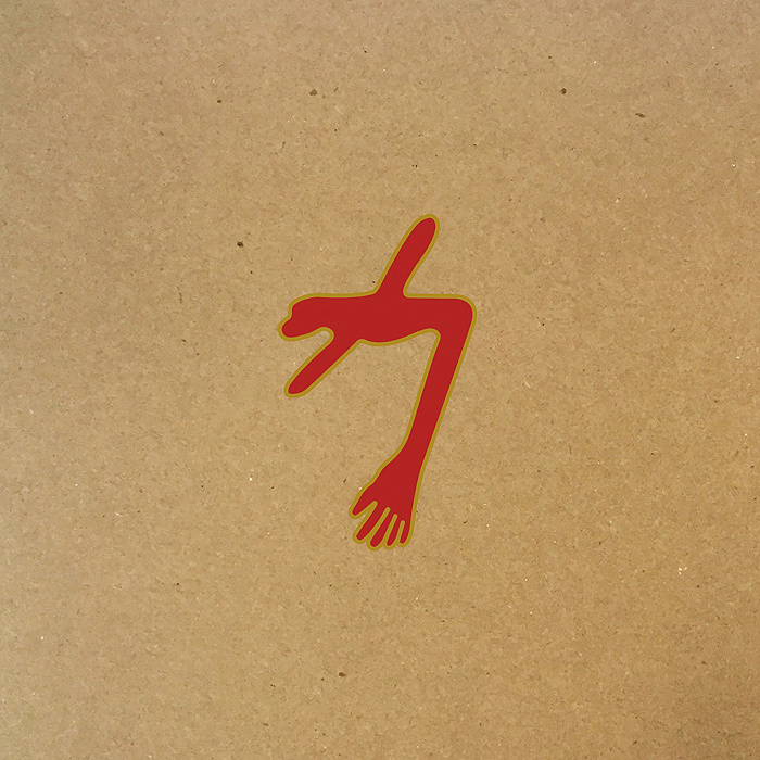 Swans『The Glowing Man』ジャケット