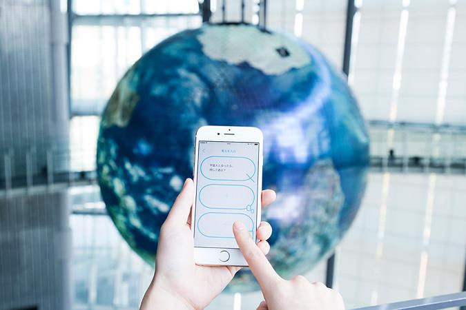 スマートフォンアプリ「Miraikanノート」イメージビジュアル