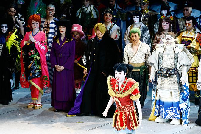 『スーパー歌舞伎II ワンピース』より