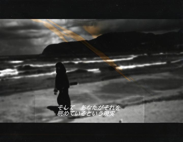 林大鉉『写真あるいは困難な存在のために』