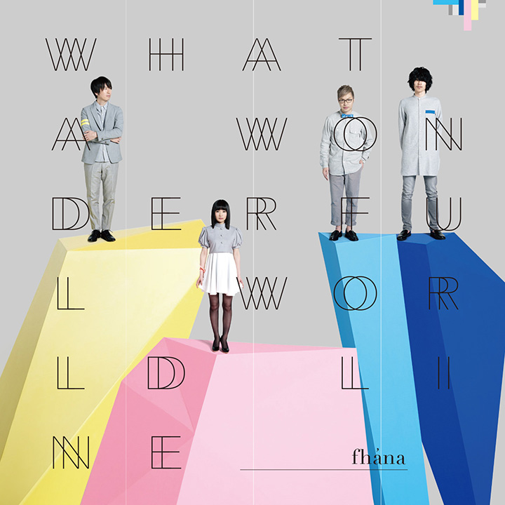 fhána『What a Wonderful World Line』通常盤ジャケット