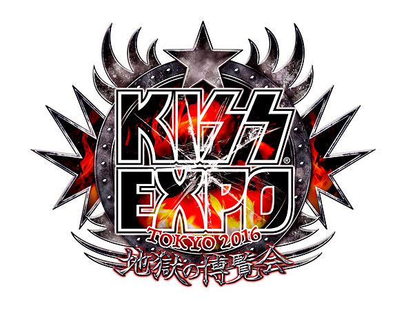 『KISS EXPO TOKYO 2016 ~地獄の博覧会~』ロゴ