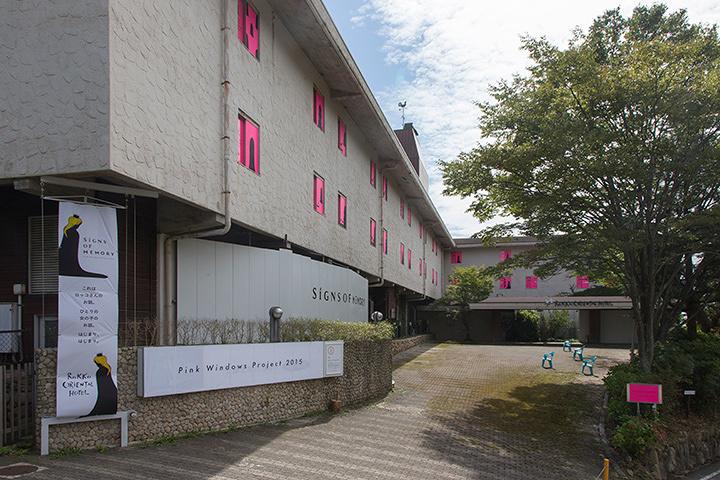 原高史『旧六甲オリエンタルホテルのピンクの窓』旧六甲オリエンタルホテル 2015年