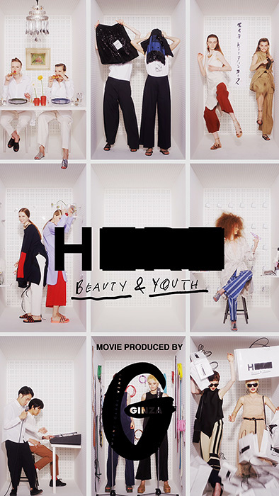 『H BEAUTY&YOUTH Special Movie produced by GINZAMAGAZINE』より