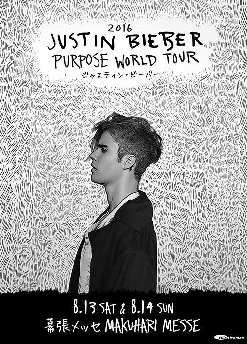 ジャスティン・ビーバー『Purpose World Tour』ビジュアル
