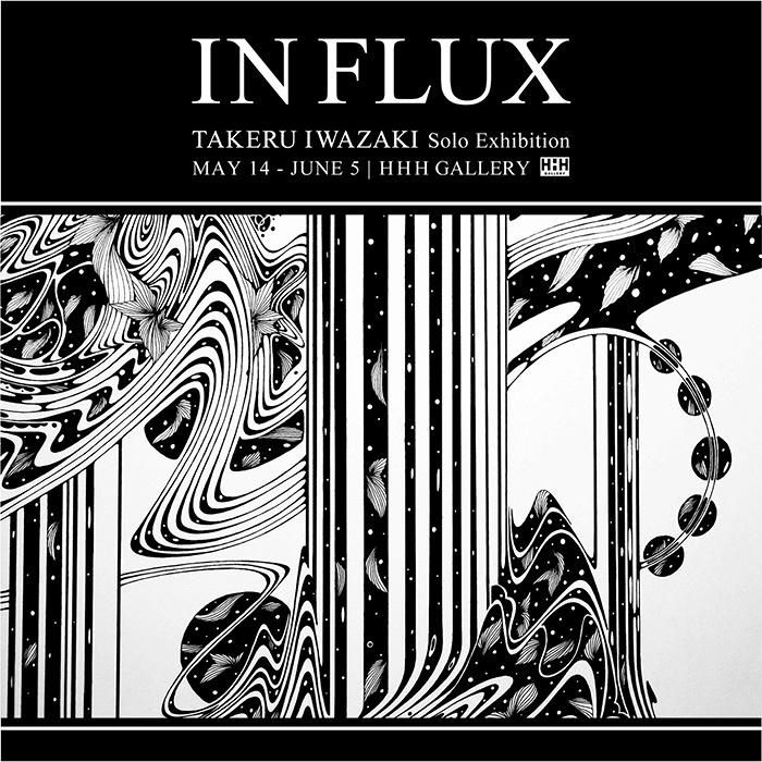 岩崎岳留『IN FLUX』展メインビジュアル
