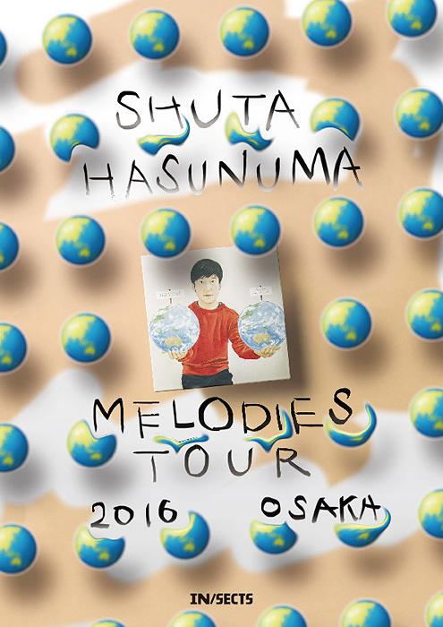 『メロディーズ・ツアー2016 大阪』ビジュアル