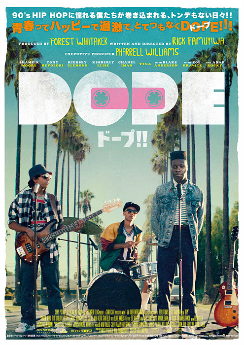 『DOPE/ドープ!!』キービジュアル ©2015 That's Dope, LLC. All Rights Reserved.