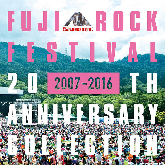 V.A.『FUJI ROCK FESTIVAL 20TH ANNIVERSARY COLLECTION(2007-2016)』ジャケット