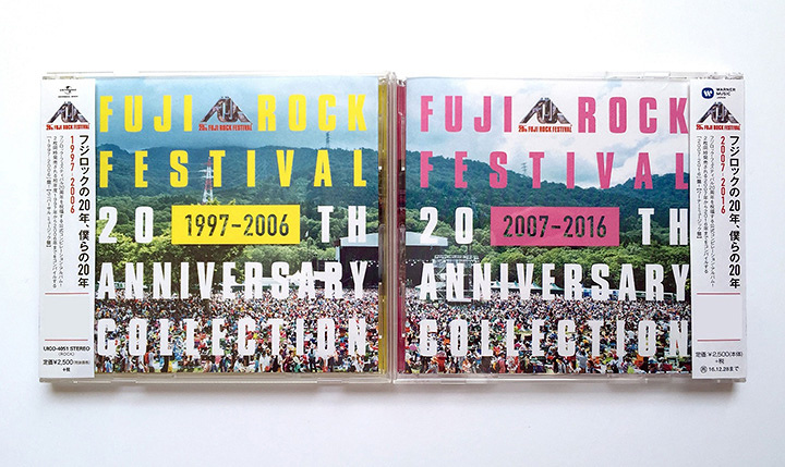 左から『FUJI ROCK FESTIVAL 20TH ANNIVERSARY COLLECTION(1997-2006)』『FUJI ROCK FESTIVAL 20TH ANNIVERSARY COLLECTION(2007-2016)』