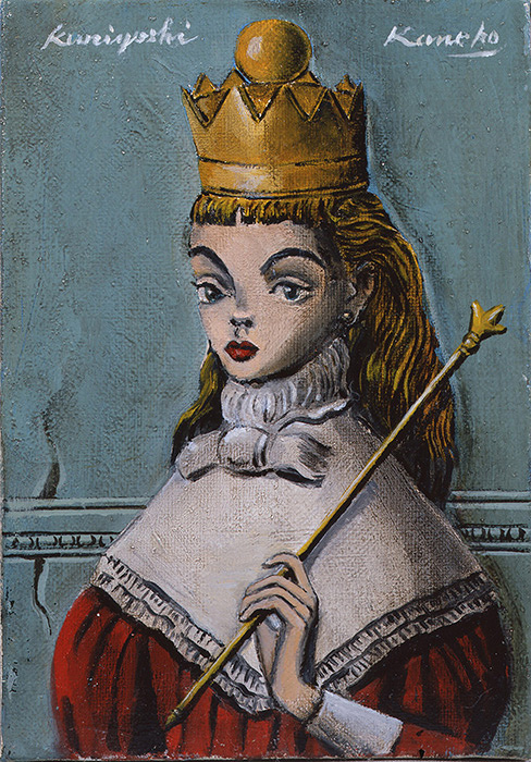 金子國義『王女に扮するアリス Alice made up as the queen』oil on canvas、227×116mm、2014