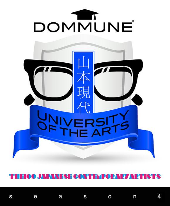 『DOMMUNE UNIVERSITY OF THE ARTS「THE 100 JAPANESE CONTEMPORARY ARTISTS / season 4」』ビジュアル ©Naohiro UKAWA / DOMMUNE」