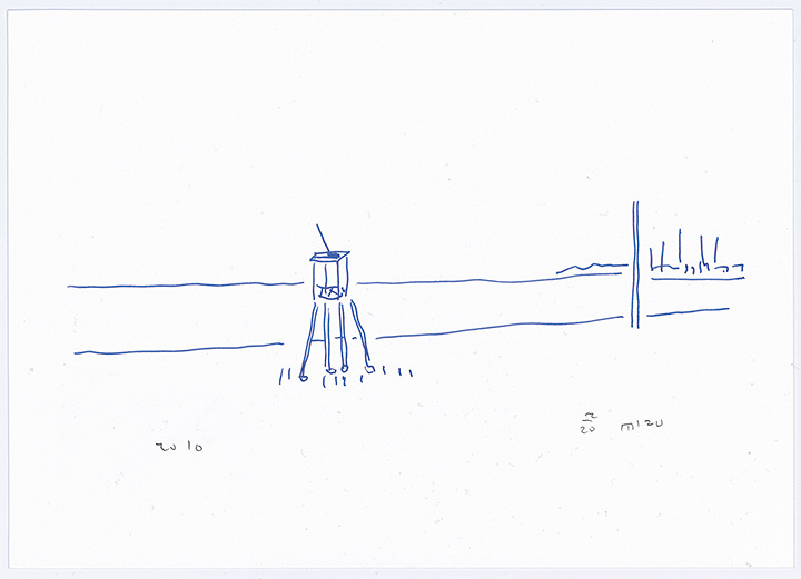 『遠景(海辺)』2010年 Illustration by Anzai Mizumaru ©Kishida Masumi