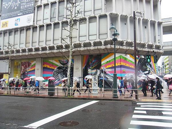 2015年の西武渋谷店 ©Studio Kobra