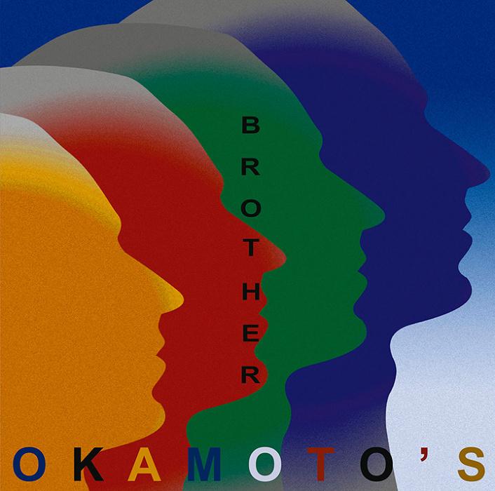 OKAMOTO'S『BROTHER』ジャケット