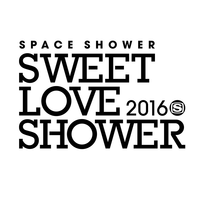 『SPACE SHOWER SWEET LOVE SHOWER 2016』ロゴ