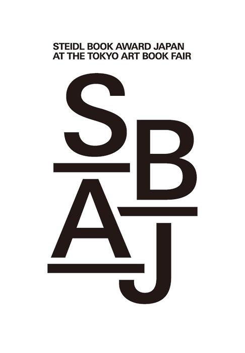 『Steidl Book Award Japan 2016』ロゴ