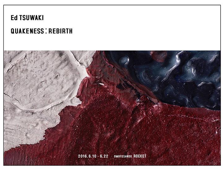 エドツワキ『QUAKENESS : REBIRTH』メインビジュアル