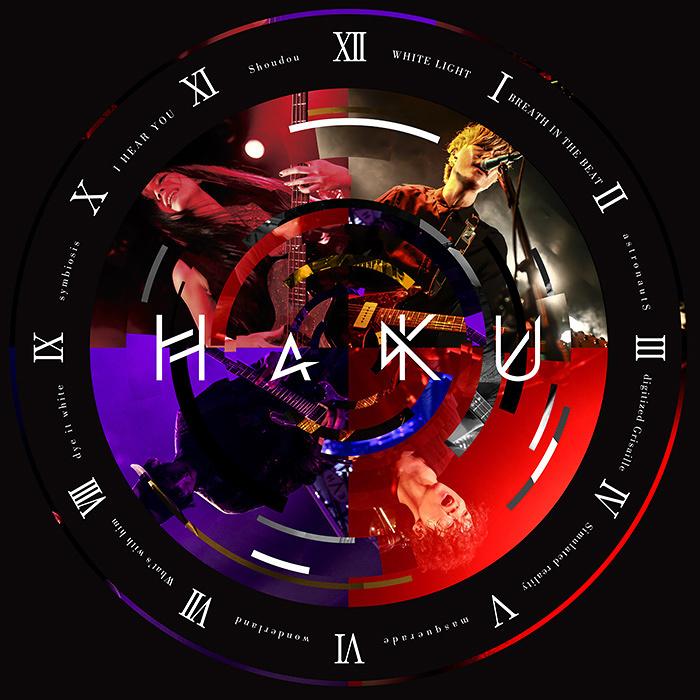 HaKU『HaKU』通常盤