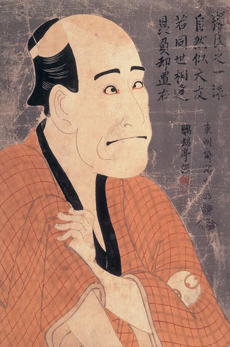 東洲斎写楽『嵐龍蔵の金貸石部金吉』