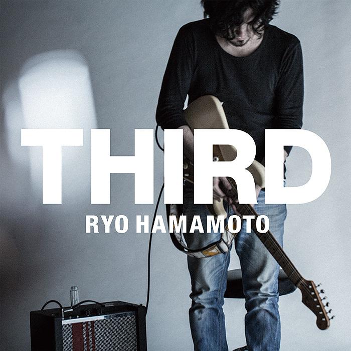 Ryo Hamamoto『Third』ジャケット