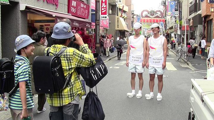 『Wedding Politics -Sugamo-』 2015 ©Eiki Mori, Tsukasa Kudo