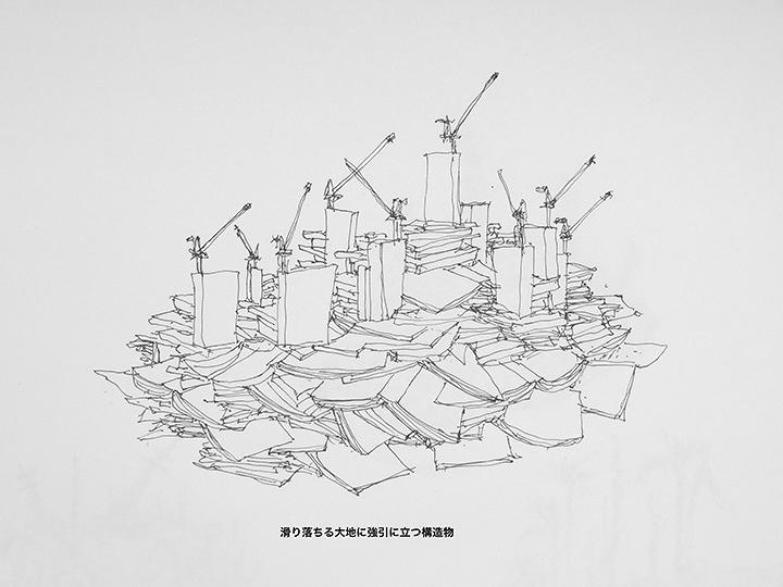 『テクトニック・モデル』のためのドローイング 2016年 Drawing for Tectonic Model 2016 ©Takahiro Iwasaki, Courtesy of ARATANIURANO
