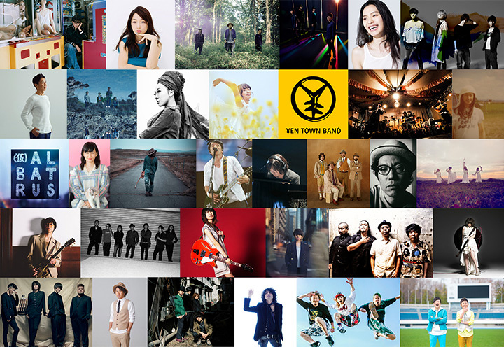 『Reborn-Art Festival×ap bank fes 2016』出演アーティスト