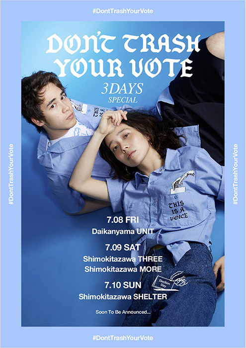 『DON'T TRASH YOUR VOTE-3DAYS SPECIAL-』メインビジュアル