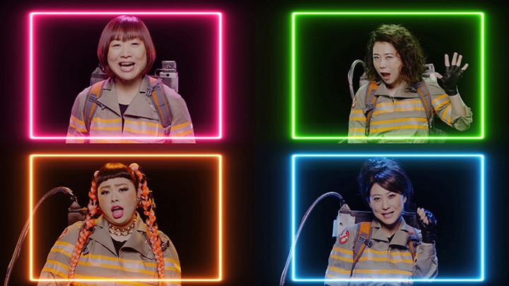"""""""Ghostbusters~Japan Original ver.~""""PVより"""