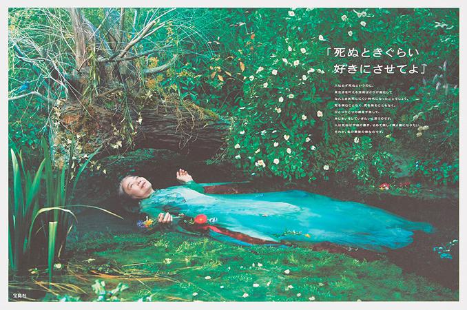 宝島社「死ぬときぐらい好きにさせてよ」新聞広告