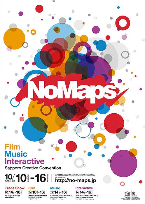『No Maps 2016』メインビジュアル