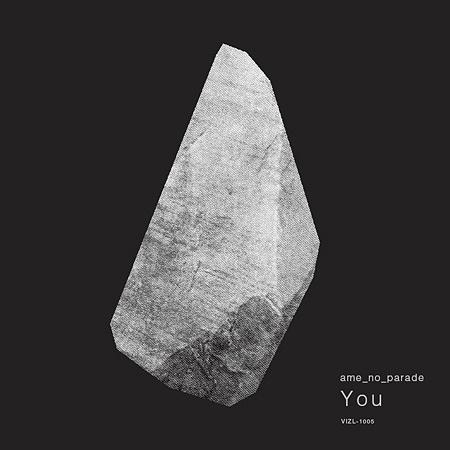 雨のパレード『You』初回限定盤ジャケット