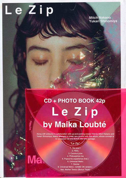 マイカ・ルブテ『Le Zip』フォトブック付きのCDジャケット