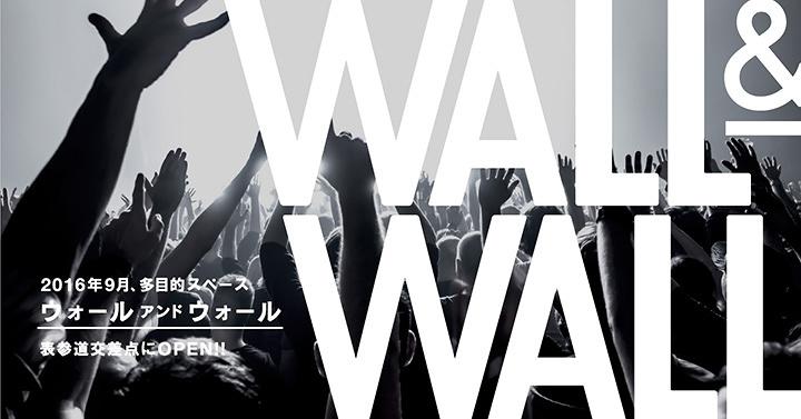 WALL & WALLビジュアル