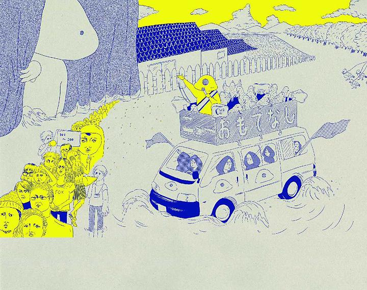 藤原美咲(東北芸術工科大学大学院)『飼う人2015』(イラストレーション)