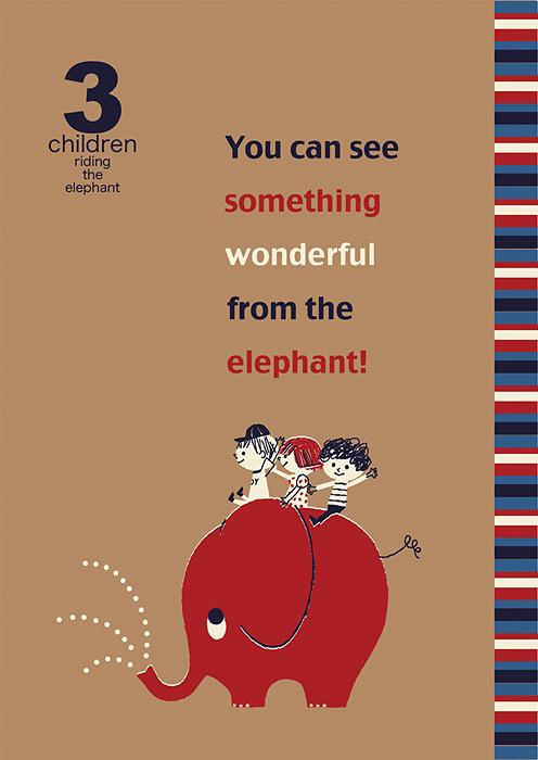 『Children』Design by ©Shinzi Katoh TM Licensed by Copyrights Asia