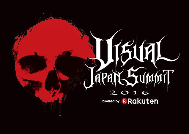 『VISUAL JAPAN SUMMIT 2016 Powered by Rakuten』ビジュアル