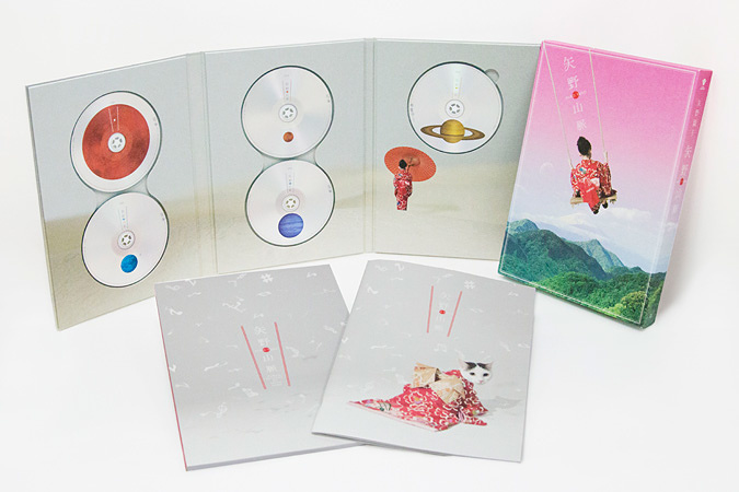 矢野顕子『矢野山脈』完全生産限定盤イメージビジュアル