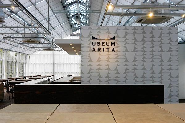 オープンに向けて準備中の「USEUM ARITA」内観