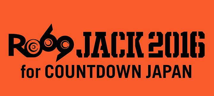 『RO69JACK 2016 for COUNTDOWN JAPAN』ロゴ