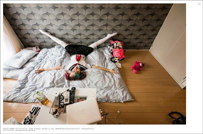 川本史織『作画資料写真集 女子部屋』より