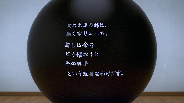 『GANTZ:O』 ©奥浩哉/集英社・「GANTZ:O」製作委員会