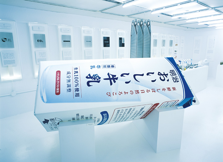 『デザインの解剖 4:明治乳業(現:明治) 明治おいしい牛乳』(2003年8月13日~9月8日、松屋銀座 デザインギャラリー1953)(Photo: Ayumi Okubo / parade-inc.)