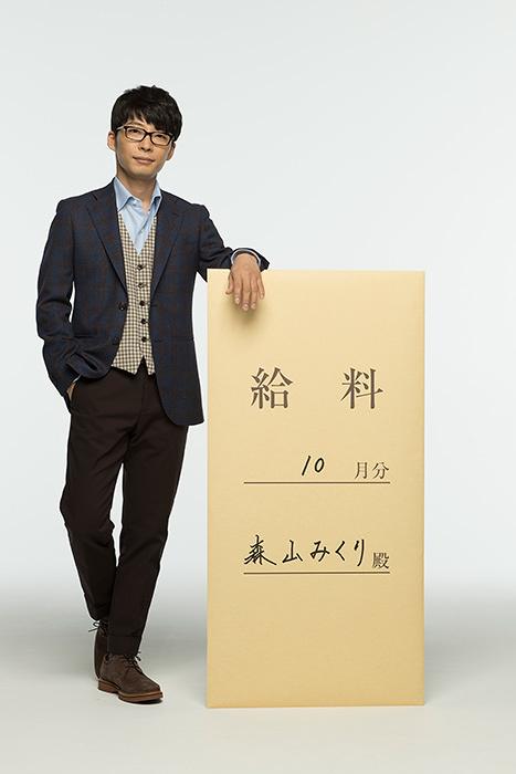 津崎平匡役の星野源