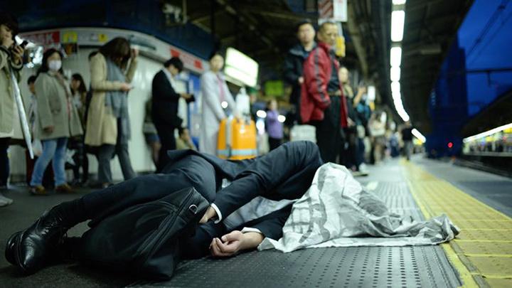 毒山凡太朗『ずっと夢見てる』(2015)映像作品
