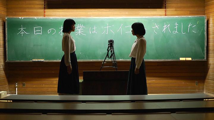 『人間のために』(監督:三浦翔)