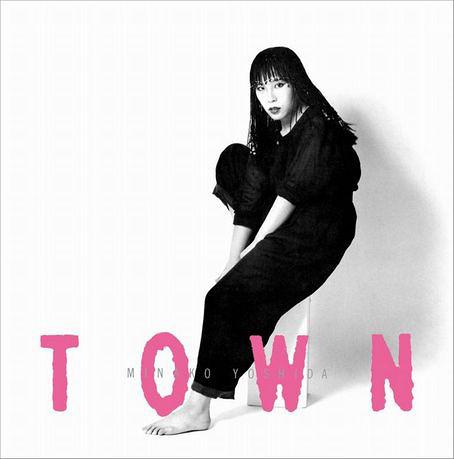 吉田美奈子『TOWN/恋は流星』ジャケット